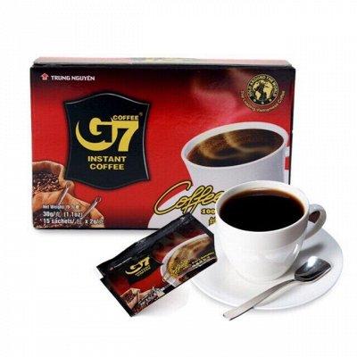 Кофе из Вьетнама. В НАЛИЧИИ зерно, молотый и растворимый. — Растворимый кофе. БОДРИТ!!! — Растворимый кофе