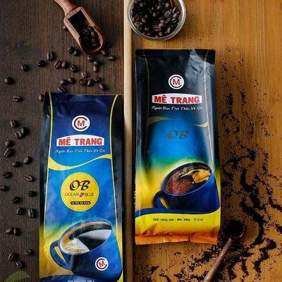 Кофе из Вьетнама. В НАЛИЧИИ зерно, молотый и растворимый. — Молотый кофе (Вьетнам) — Молотый кофе