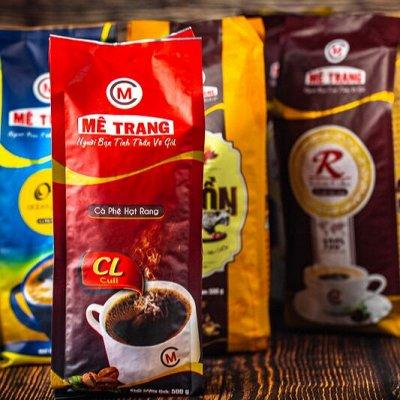 Кофе из Вьетнама. В НАЛИЧИИ. Конфеты, МАНГО и какао — Кофе зерно (Вьетнам) — Чай, кофе и какао