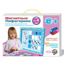 Десятое королевство. Территория детских развивающих игр!     — Пифагорики — Игровые наборы
