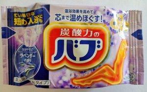 Соль (шипучка)для ванны с ароматом лаванды, 40гр