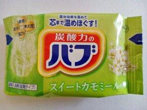 Соль для ванны с ароматом ромашки, 40гр