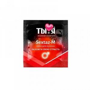 """КРЕМ """"Sextaz-M"""" для мужчин одноразовая упаковка 1,5г"""