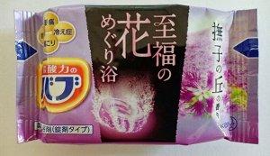 Соль для ванны с ароматом василька, 40гр