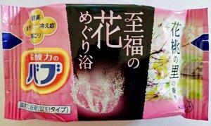 Соль для ванны с ароматом цветов персика, 40гр