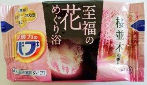 Соль для ванны с ароматом цветущей вишни, 40гр