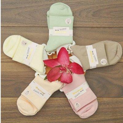 Палитра-115⭐Трикотаж для всей семьи❗️Текстиль для дома❗️ — Женские носочки — Носки