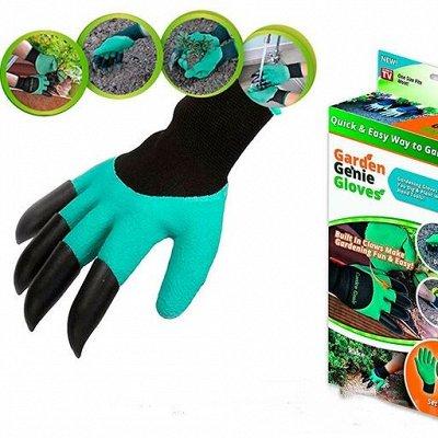 ✌ ОптоFFкa*Всё для кухни и дома и отдыха*✌  — Перчатки рабочие от 19 руб. — Спортивные перчатки и варежки