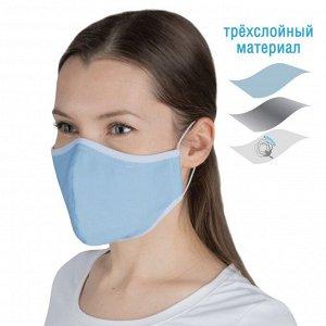 Маска Крепление маски эластичной резинкой за ушами Цвет голубой(синий) и черный. Желаемый цвет указывайте в комментарии к заказу. Параметры размеров есть на втором фото.   Трёхслойная конструкция маск