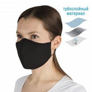 Маска Крепление маски эластичной резинкой на голове Цвет голубой(синий) и черный. Желаемый цвет указывайте в комментарии к заказу. Параметры размеров есть на втором фото.   Трёхслойная конструкция мас