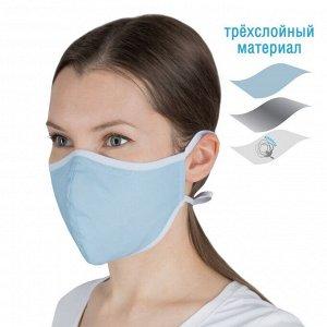 Маска Крепление маски завязками на голове Цвет голубой(синий) и черный. Желаемый цвет указывайте в комментарии к заказу. Параметры размеров есть на втором фото.   Трёхслойная конструкция маски обеспеч