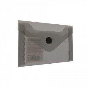 Папка-конверт с кнопкой МАЛОГО ФОРМАТА (74х105 мм), А7 (для дисконтных, банковских карт, визиток), тонир.черная, 0,18 мм, BRAUBE