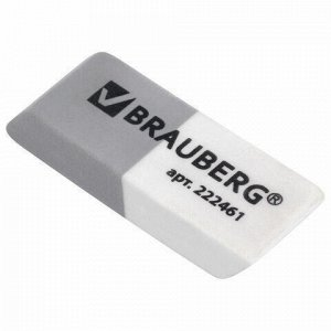 Ластик BRAUBERG, 41х14х8 мм, серо-белый, прямоугольный, скошенные края, термопластичная резина, 222461