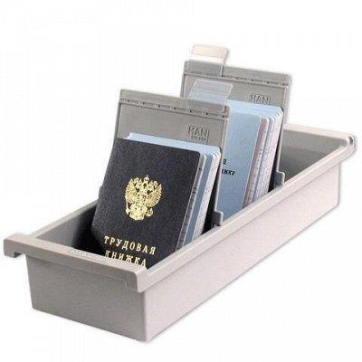 БРАУБЕРГ и ко  - любимая канцелярская! Основной ассортимент — Картотеки, разделители, индексные окна — Офисная канцелярия
