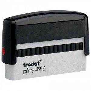 Оснастка для штампа, размер оттиска 70х10 мм, синий, TRODAT 4916 P4, подушка в комплекте, 52908