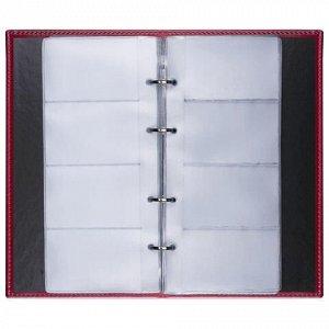 "Визитница на кольцах BRAUBERG ""Imperial"", на 240 визиток, под гладкую кожу, бордовая, 231665"