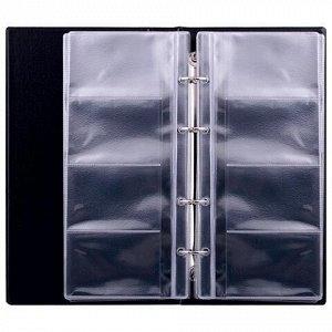 Визитница на 4-х кольцах BRAUBERG, четырехрядная, на 160 визиток, черная, 231825