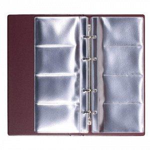"""Визитница на 4-х кольцах четырехрядная, на 160 визитных, дисконтных или кредитных карт, бордовая, """"ДПС"""", 2006-103"""