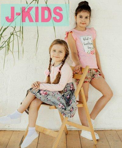 17. Долгожданная j-kids * одежда для деток.