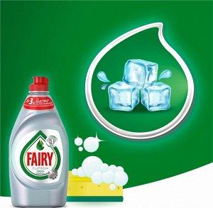 """""""FAIRY Platinum Средство для мытья посуды Ледяная свежесть 650мл"""""""