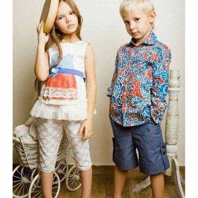Долгожданная j-kids * одежда для деток. — Девочки, мальчики 5-8 лет — Унисекс
