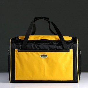 Термосумка 45 л, 50х31х30 см, жёлто-чёрная