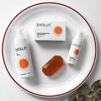 Зубные пасты BIOREPAIR,BLANX, OMG!, бальзамы EOS — Evolut - полноценная защита от бактерий — Антисептические средства