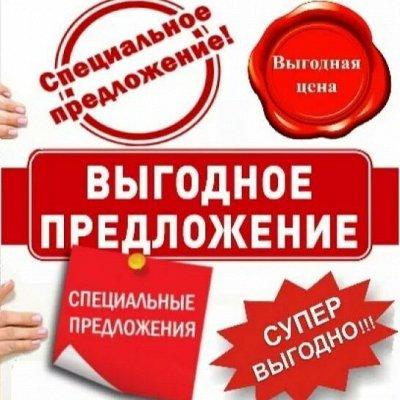 МойДодыр- Вся нужная бытовая химия — Ликвидация остатков — Чистящие средства