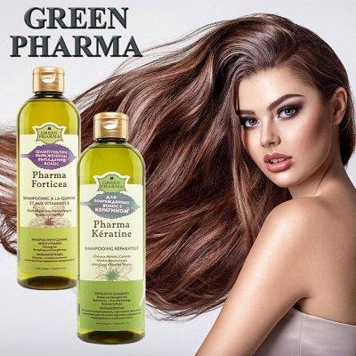 Товары первой необходимости! Сиропы, вкусно и полезно! — Натуральная косметика для волос Green Pharma — Шампуни