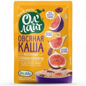 Каша овсяная молочная «С изюмом и инжиром», быстрого приготовления Ол'Лайт
