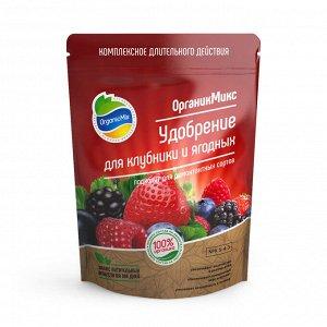 """Удобрение """"Для клубники и ягодных"""""""