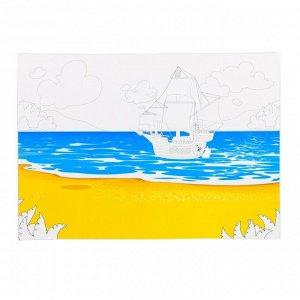 Набор наклеек с раскраской «Пираты», 14.5 ? 21 см