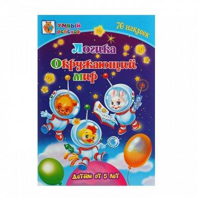 Море игрушек для детей🦊 Бизиборды, игровые наборы, роботы👾   — Книжки для обучения и развития — Игрушки и игры