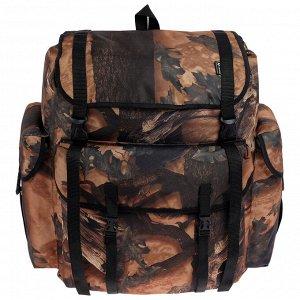 Рюкзак «Югра» 75 л, цвет микс