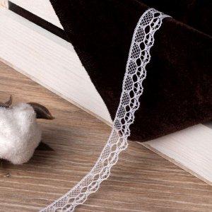 Кружево капроновое, 12 мм ? 10 ± 1 м, цвет кипенно-белый