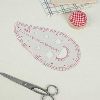 🌈Хобби-Маркет-5 Аксессуары для вязания, шитья, вышивания!✨  — Лекала, линейки, сантиметровые ленты — Инструменты