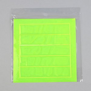 Светоотражающая наклейка «Полоска», 12 ? 2,5 см, 5 шт на листе, МИКС