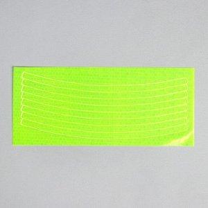 Светоотражающая наклейка «Полоски», 8 шт на листе, 21 ? 1 см, цвет жёлтый