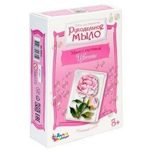 """Набор для изготовления мыла. Рукодельное мыло с картинкой """"Розовый пион"""""""