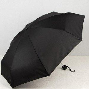 Зонт механический мини «Однотонный», 5 сложений, 8 спиц, R = 45 см, цвет чёрный