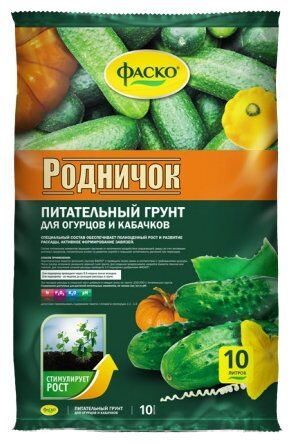 ГР Родничок 10л для огурцов, патисонов, тыкв Фаско 1/5