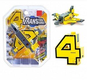 Цифра трансформер 4