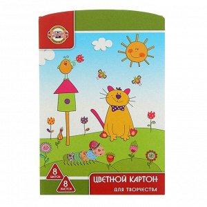 Картон цветной А4, 8 листов, 8 цветов, Koh-I-Noor, 210 г/м?, ламинированный