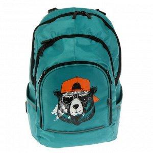 Рюкзак молодёжный, Luris «Спринт», 42 х 28 х 20 см, эргономичная спинка, «Медведь»