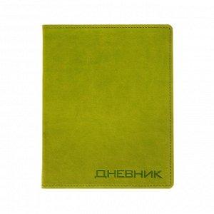 Дневник премиум класса универсальный для 1-11 класса Vivella, искусственная кожа, салатовый