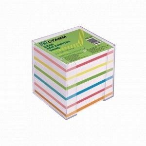 Блок бумаги для записей «Офис», 9 x 9 x 9 см, 65 г/м2, в пластиковом прозрачном боксе, цветной