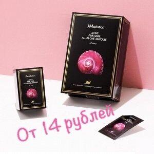 🌺Korea Cosmetic! 🌺Раздача через 3 дня!!!Новинки🌺 — ❤️  JM So*lution от 14 рублей! Новинки!! — Увлажнение