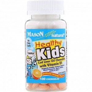 Mason Natural, Healthy Kids, Cod Liver Oil Chewable with Vitamin D!, Artificial Orange Flavor, 100 Chewables