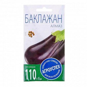 "Семена баклажан ""Алмаз"", средний, 0,5 гр"