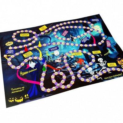 Пакеты, полиграфия, гель-лаки, детская мебель и игрушки.  — Настольные игры, слаймы, игрушки, мыльные пузыри, вертушки — Развивающие игрушки